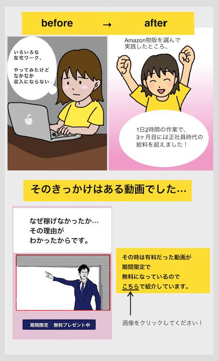 加藤将太の次世代起業家育成セミナー紹介記事