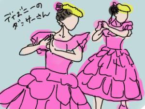 ディズニーのダンサーさん