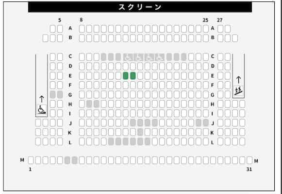映画館の席
