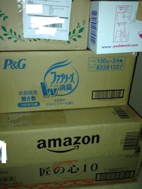 Amazonに納品する荷物