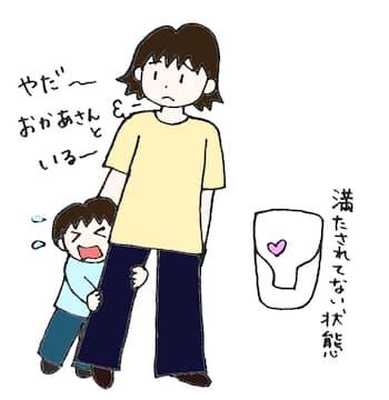 やだ〜〜おかあさんといる〜
