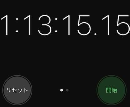 20分の音源にかかった時間