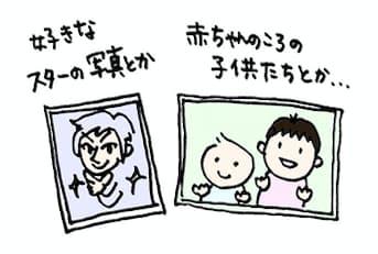 スター 子供の赤ちゃんの時の写真