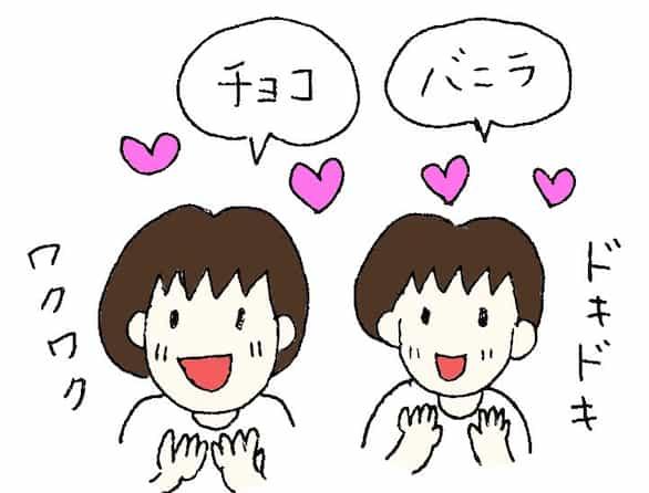 楽しみ〜🎶